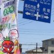 四国・屋島産【旬の桃🍑】農園から直送、頂きました〜(╹◡╹)♡