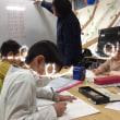 小学1・2年生の平方数授業