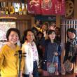 【教室】湘南藤沢 沖縄三線教室お稽古‼️(^^)