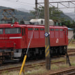 Electric Locomotive#300