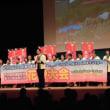 第50回福山明るいまちづくり推進大会と市民憲章第52回全国大会