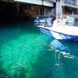 神秘的な海の彩りに~海老洞