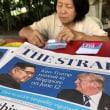 米朝会談に中国はどうからむのか 日本に迫られるプレイヤーとしての米中との駆け引き(中国新聞趣聞~チャイナ・ゴシップス 福島 香織)
