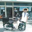 レンタルバイクでお遍路さん!!