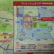 2月18日 京都マラソンの日