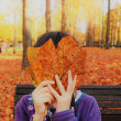 秋彩の笑顔。
