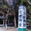 冠嶽神社・平成30年4月行事予定(鹿児島県いちき串木野市)