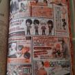 週刊少年ジャンプ8号