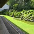 浜名湖旅行(4)