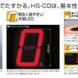 デジタルクレーンスケール 5000kg HS-CD-50-K 検定品 クボタ