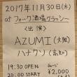 AZUMI(大阪) ハナクソ(高知)