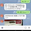 びっくらこいた(´・・`)
