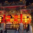 横浜の春節を楽しんだ後期高齢者の3人。美味しい食事と紹興酒で満足の様子。お土産は何でしょう?