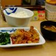 旨辛豚カルビ定食(大森無料サービス 期間限定内) 松屋
