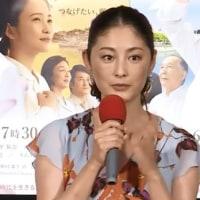 ◎夕凪の街 桜の国2018【会見動画】