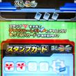 スーパー戦隊データカードダス 3だん キャンペーン編