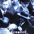 NHKスペシャル 新・映像の世紀「第3集 時代は独裁者を求めた」(1)