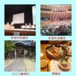 九州「農地・水・環境保全」フォーラムin佐賀