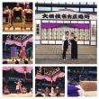 大相撲名古屋場所2017