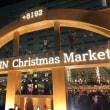 天神のクリスマスマーケット