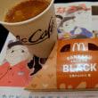 <sweets>マクドナルド 三角チョコパイ 黒+ロイヤルミルクティー