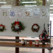 ふれあいサロン 光風台自治会館(12月3日月)