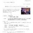 第10回アコースティックギターとウクレレのコンサート 参加者募集中!!