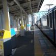 直流電気機関車 EH200-17【東海道貨物線:八丁畷脇】 2017.DEC part-2(12)撮り鉄 車両鉄