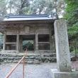 神上寺で御朱印