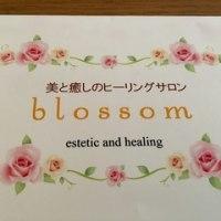 2016年秋に  美と癒しのヒーリングサロン blossomにリニューアルオープン♪