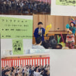 平成29年豊照地区敬老会