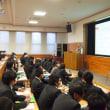 【SSH】SSⅠ プレゼンテーション講演会