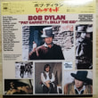 Bob Dylan, Billy