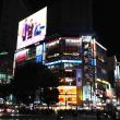 夜の東京「渋谷駅」周辺