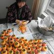 干し柿&菊