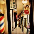 昭和街を再現