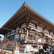 足立区西新井 西新井大師(大本堂)をピックアップ