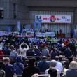 原発ゼロの未来へ 福島とともに3.4全国集会