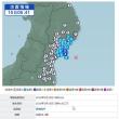 【地震、怖い!】