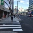 大阪万博の会場建設費より日本橋の景観回復の費用のほうが高い