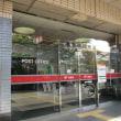 江東新砂郵便局の風景印