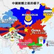 表面化し出した中国分裂