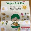 Vege&Art Fes みんなで街を元気に 川崎高津区
