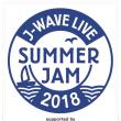 ■ ユニコーン / 「J-WAVE LIVE SUMMER JAM 2018」出演決定