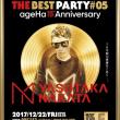 中田ヤスタカ DJ TOUR 2017 FINAL TOKYO 12.22