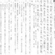 桜のテスト演習:国語 5 @7213