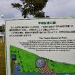 直江津の平和記念公園に行ってきた