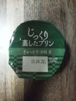 こんな固いプリン初めて食べた!