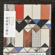 香港、村上さん小説「下品図書」 / <コラム Edge of Europe> 村上春樹の小説を僕が嫌いな理由