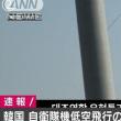 「機械はウソつかない!」:韓国国防省が『証拠画像』公開